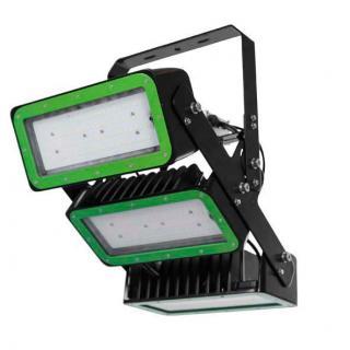 Multi LED pro 150 W #1